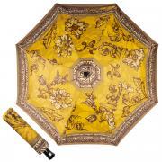 Зонт женский Guy De Jean Automne желтый/коричневый