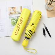 Зонт Женский облегченный зонт, с защитой от УФ, 8 спиц однотонный (желтый)
