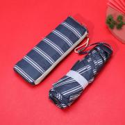 Маленький плоский зонт с защитой от УФ, 6 спиц, Япония (темно-синий в белую полоску)