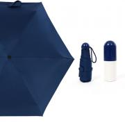 Зонт в капсуле (Синий)