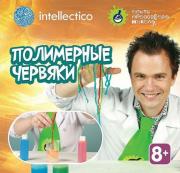 Наборы для опытов, экспериментов Intellectico с профессором Николя Полимерные червяки 853