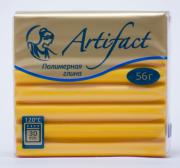 Полимерная глина Artifact Желтый классический1791
