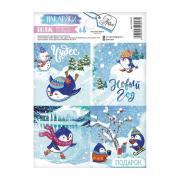Бумажные наклейки с раскраской на обороте «Пингвинчики», 11 х 15,2 см