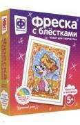 """Фреска с блестками """"Удачный день"""" (407085) ISBN 4640015373216."""