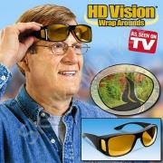 Очки HD Vision WrapArounds