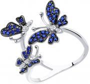 Золотые кольца SOKOLOV 2011025_s