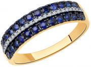 Золотые кольца SOKOLOV 2011038_s