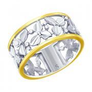 Серебряное кольцо 9 2 10 арт. 94012625