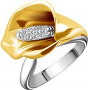Золотые кольца Альдзена K-14021
