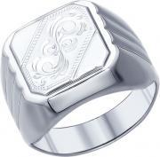 Серебряные кольца SOKOLOV 94011507_s