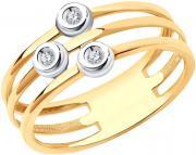 Золотые кольца SOKOLOV 1012081_s