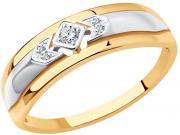 Золотые кольца SOKOLOV 1011528_s