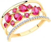 Золотые кольца SOKOLOV 715539_s