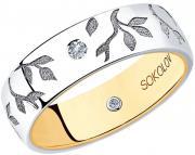 Золотые кольца SOKOLOV 1114027-12_s
