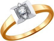 Золотые кольца SOKOLOV 1011459_s