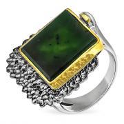 Серебряное кольцо SARKISSIAN с нефритом и позолотой RG1213NPH