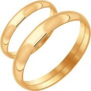 Золотые кольца SOKOLOV 110187_s