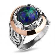 Серебряное кольцо Yaffo с лазуритом и золотом SAR1119