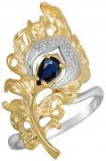 Золотые кольца Альдзена K-24025