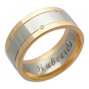 Золотые кольца Эстет 01O660091
