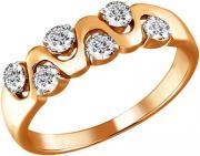 Золотые кольца SOKOLOV 1010346_s