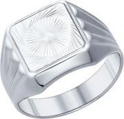 Серебряные кольца SOKOLOV 94011234_s