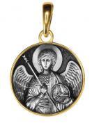726 Образ Святого Ангела Господня, серебро 925° с позолотой