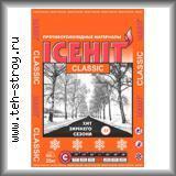 ПГМ IceHIT Classic (АйсХИТ Классик) 25 кг в мешках