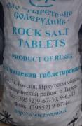 Соль таблетированная Тыретсткий Солерудник (25 кг)