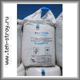 Соль техническая галит (тип D №4) Бассоль 1 тонна в биг-бэгах МКР