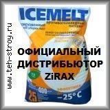 Противогололедный реагент АйсМелт ХКНМ 25 кг в мешках