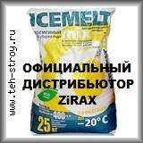 Противогололедный реагент АйсМелт Mix 25 кг в мешках