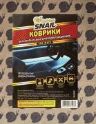 Комплект влаговпитывающих ковриков GOLDEN SNAIL 4 шт GS 0329