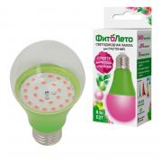 Лампа ФитоЛето для растений А60 E27 8W 11мкмоль проз. 60Х110