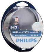Автолампа H7 12V 55W (PX26d) Racing Vision +150% 12972 RV S2 PHILIPS