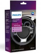 Лампа Блок управления Philips Canceller LED 12V H11/Fog CEA CANbus 2 шт 18954C2