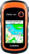 Туристический навигатор Garmin etrex 20x + карты России ТОПО 6.хх