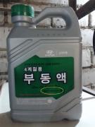 Антифриз HYUNDAI/KIA зеленый концентрат 2л