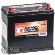 Аккумулятор Asian Horse 45 А/ч, обратная полярность