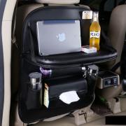 Кожаный автомобильный органайзер с откидным столиком