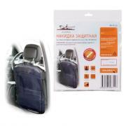 Защитная накидка на спинку переднего сидения airline 56х42 см ao-cs-20