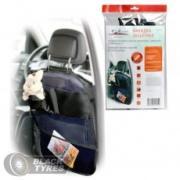 Накидка защитная на спинку сиденья Airline 65x50 см, ПВХ, прозрачная, с карманами