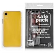 """Одноразовые чехлы для смартфонов SafePack, 5.5"""""""