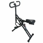 Тренажер DFC Rider VT-301