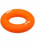 "Эспандер кистевой Starfit ES-403 ""Кольцо"", 20 кг,"