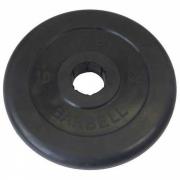 Диск обрезиненный MB Barbell Atlet 51 мм 10 кг MB-AtletB51-10
