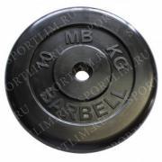10 кг диск (блин) MB Barbell (черный) 31 мм.
