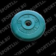 10 кг диск (блин) MB Barbell (зеленый) 50 мм.