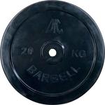 Диск обрезиненный DFC черный. 26 мм. 20 кг