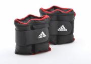 Утяжелители Adidas ADWT-12229 (2 шт х 1кг)